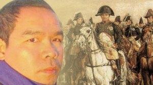 Andrew Lam Waterloo